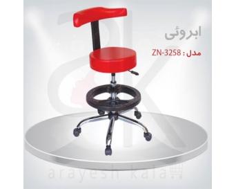 صندلی تابوره ابرویی قرمز