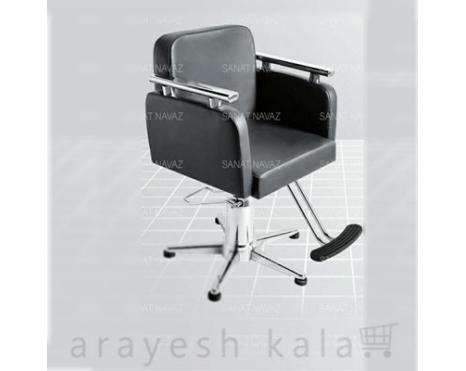 صندلی رنگ جکدار آرایشگاه پایه دکمه ای