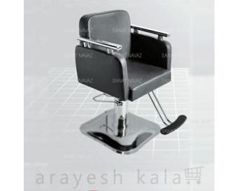 صندلی رنگ جکدار آرایشگاهی جدید