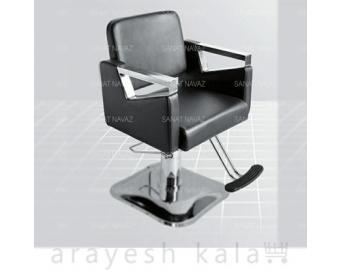 صندلی رنگ جکدار آرایشگاهی
