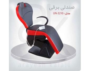 صندلی برقی آرایشگری و سالنی قرمز