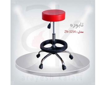 صندلی تابوره قرمز