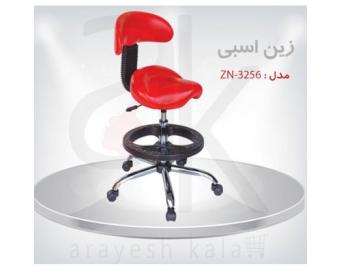 صندلی تابوره زین اسبی قرمز