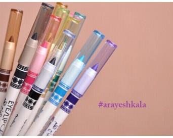 مداد آرایش M.N